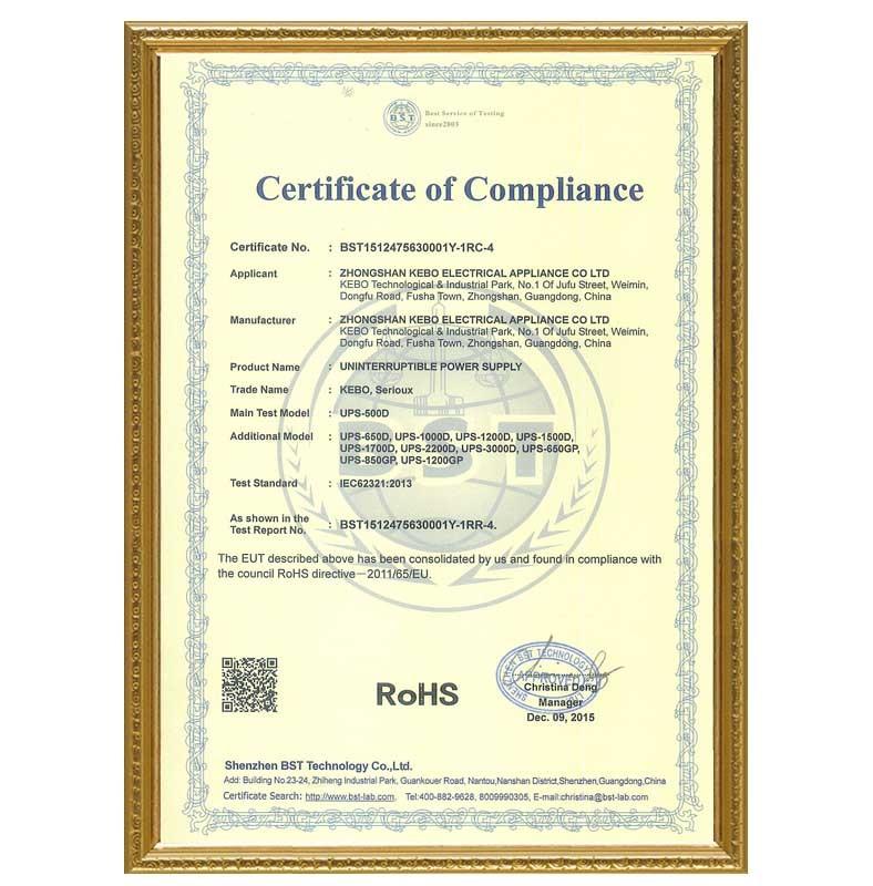 UPS D, GP series certificate