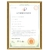 patent certificate2