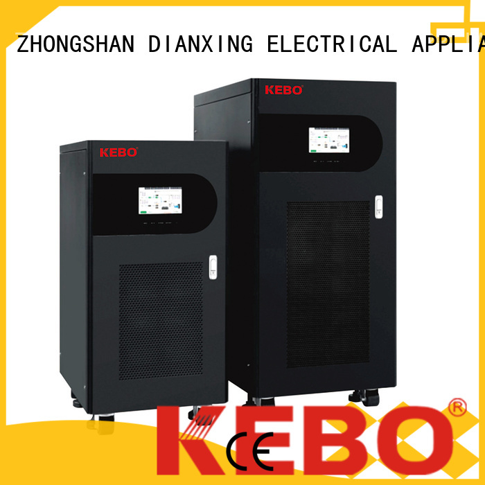 series low builtin battery KEBO Brand online ups supplier